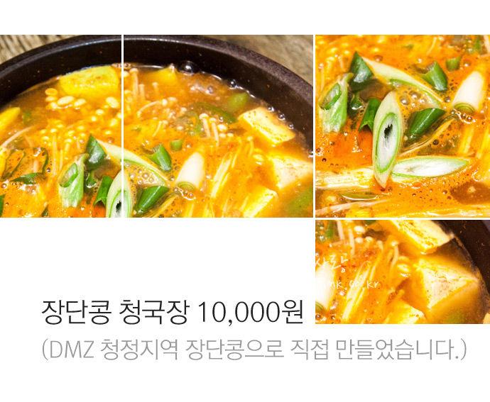 food_cheolmok_02.jpg